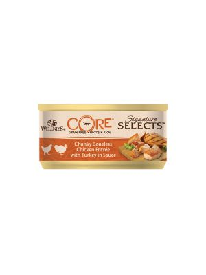 Wellness CORE Cat - Signature Selects - Bocconcini di Pollo con Tacchino - 79 gr